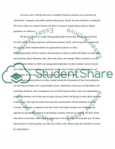 How Personal Can Ethics Get essay example