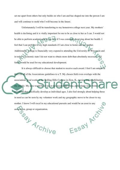 Goal Setting Personal Statement example