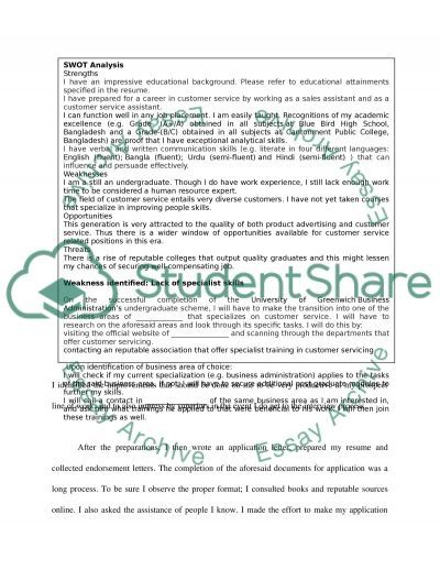 Job Application Personal Statement Personal Statement example