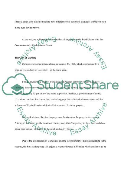 Descriptive essay about english teacher