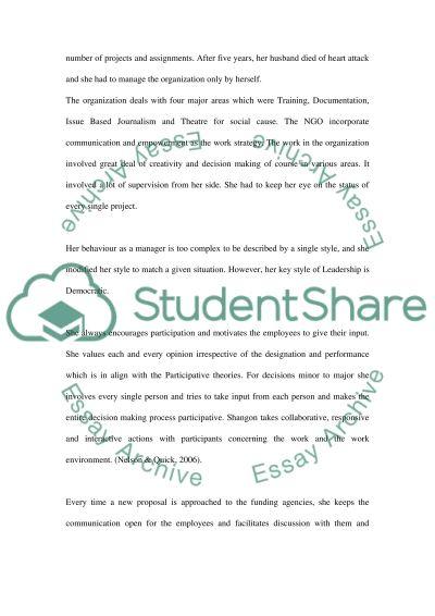 Transferable skills essay example
