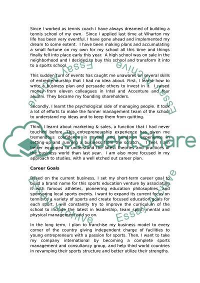 Career Progress Initiating, Inspiring, Leading essay example