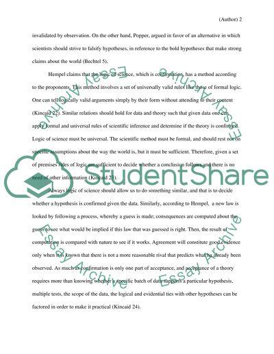 confirmation essay example