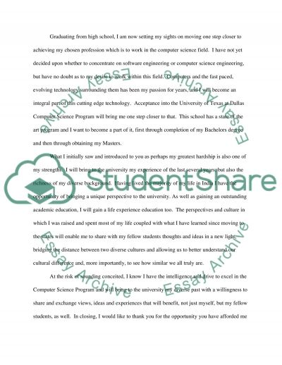 Admission Acceptance essay example