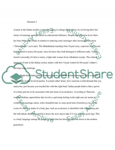 Free topic essay example