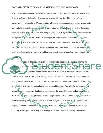 The characteristics of Loma Linda University Admission/Application Essay