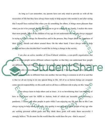 Queens University Admissions Essay