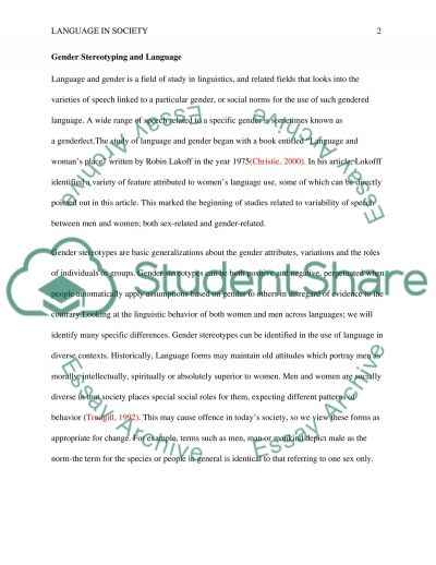 Language in society essay example