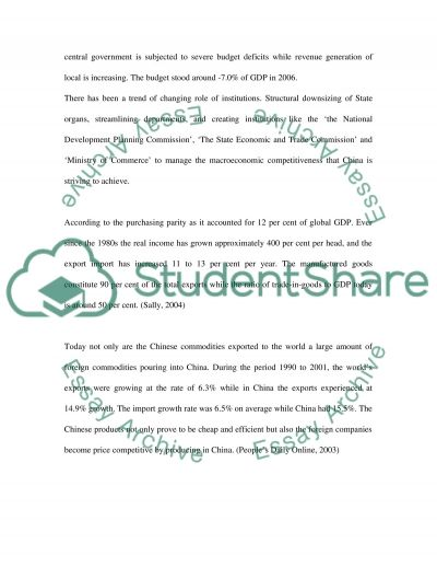 Economic Policy of China essay example
