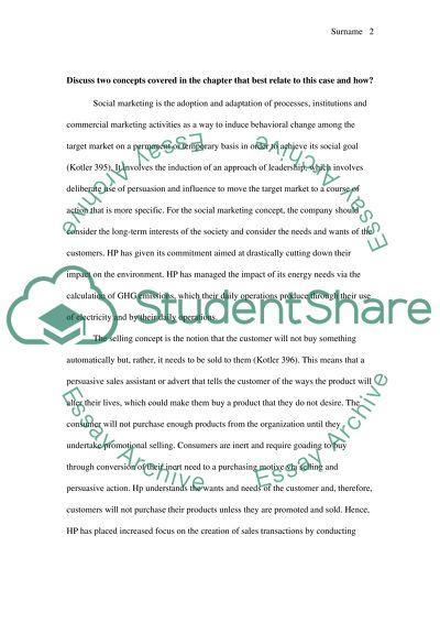HP Case Paper