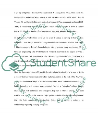 Education fund scholarship essay example