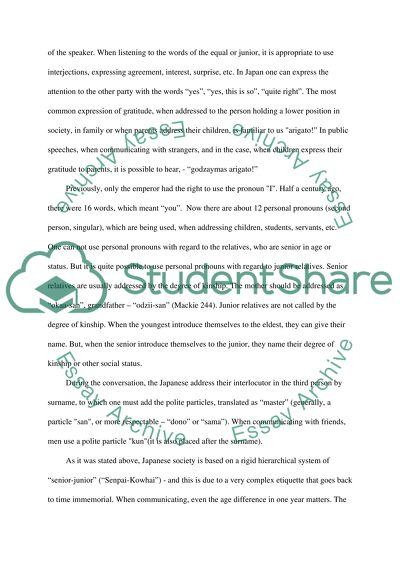 polite person essay