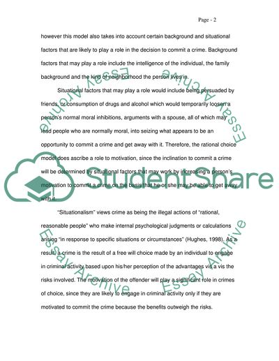 Encephalitis society medical student essay
