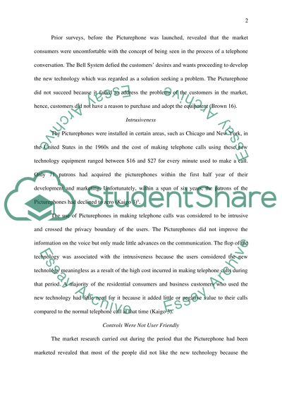 Technology research papers