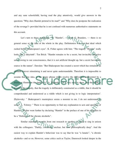 Shakespeares Hamlet Essay essay example