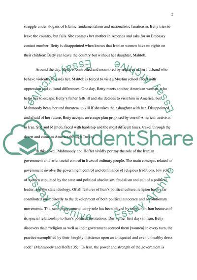 Dissertation sur le role du romancier