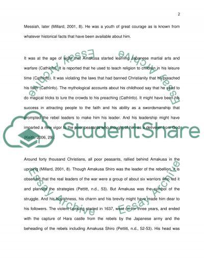 Amakusa Shiro and Japanese Christianity essay example