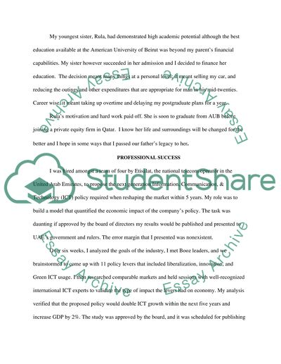 Courseworks plus portal page email services