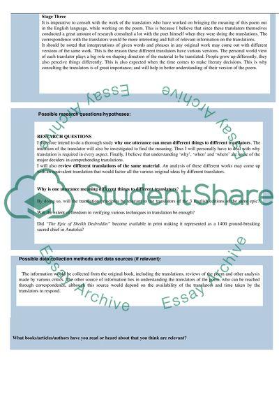 dissertation proposal form