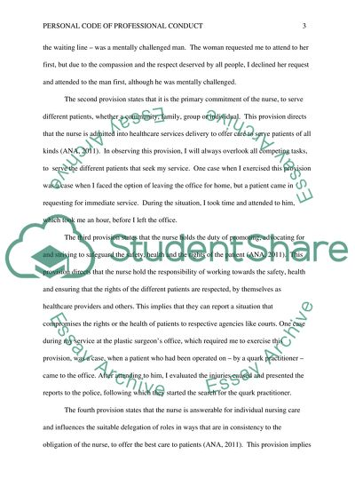 Personal code of ethics essay