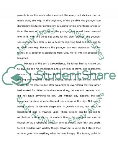 Not yet chosen essay example