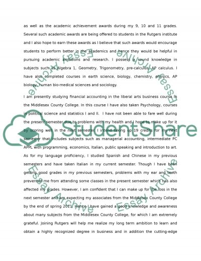 rutgers business school admission application essay