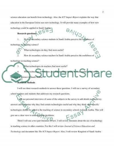 The Educational Research Framework essay example