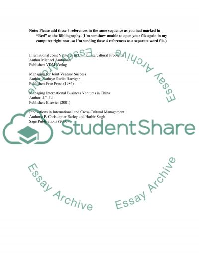 Business Culture Environment Essay essay example