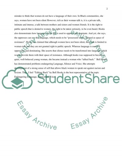 college reflection paper examples