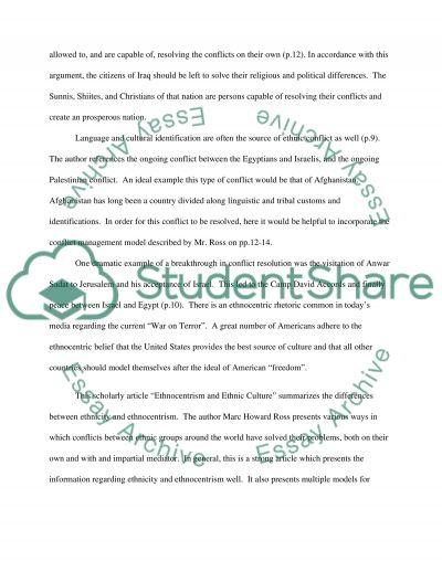 Prcis & critique essay example