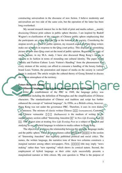Dissertation helps support solutions llc work