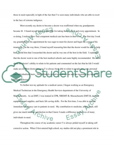 Medical school admission essay essay example