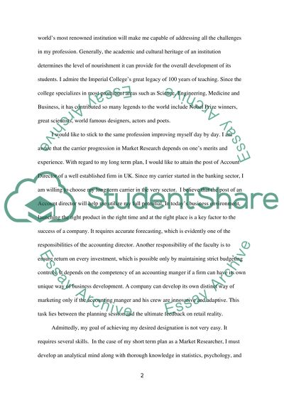 Sample career plan essay