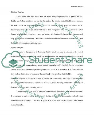 Phonetics essay example
