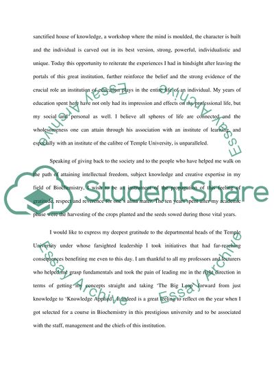 Temple university application essay