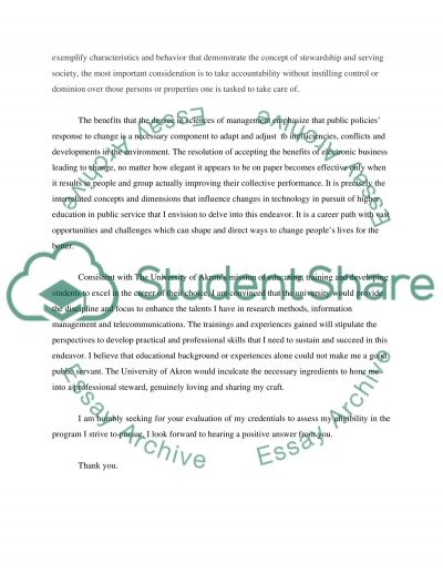 Statement of objectives essay example