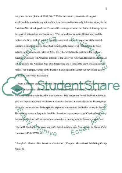 Essay online papers