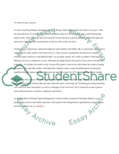 Recommendation letter essay example
