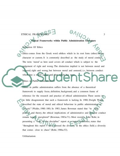 Ethics in Public Administration essay example