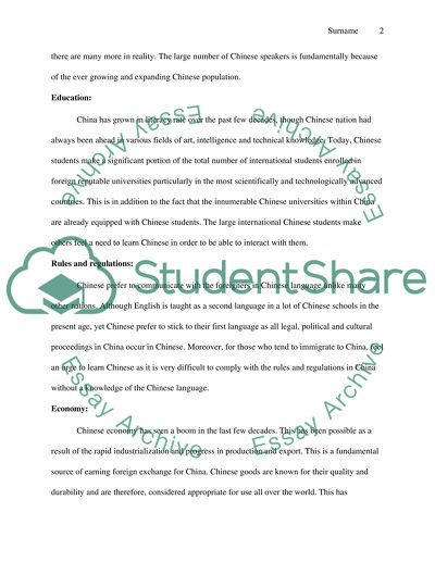 Experimental science research paper
