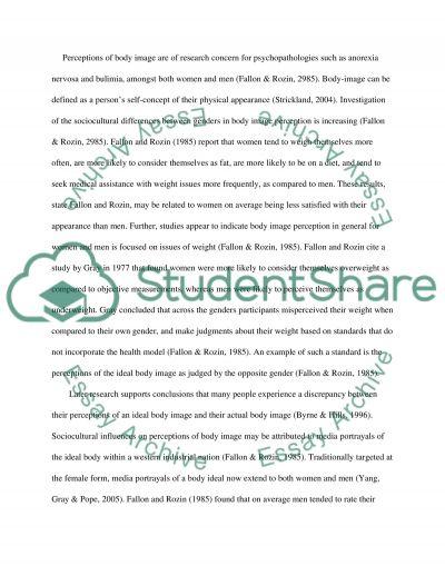 Psychology Laboratory Report essay example