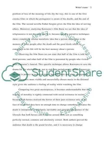 Essay about character development