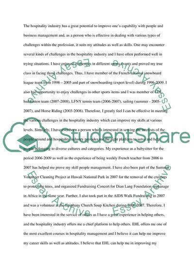 ehl admission essay