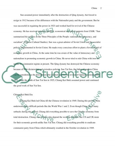 Final paper essay example