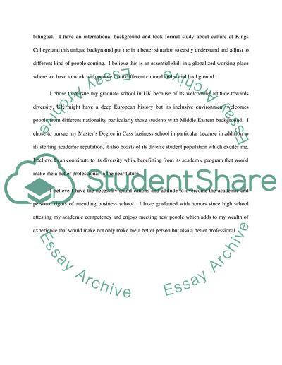 Personal statement cass business school