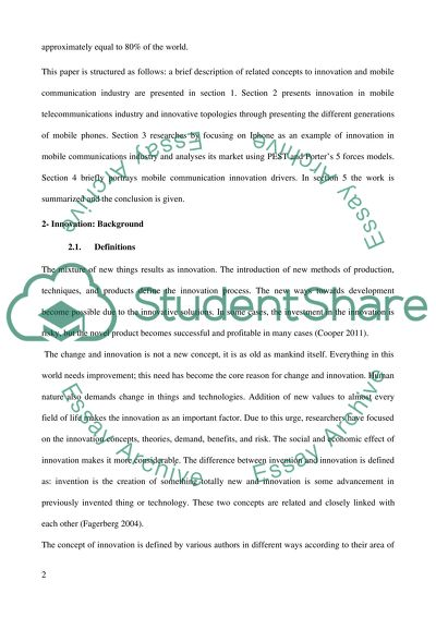 Essay on mobile communication
