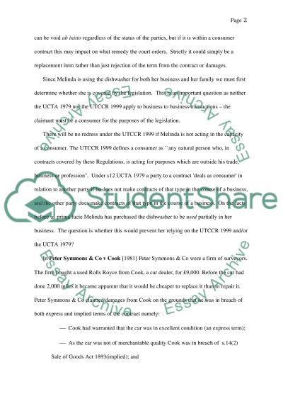 UCTA/UTCCR essay example