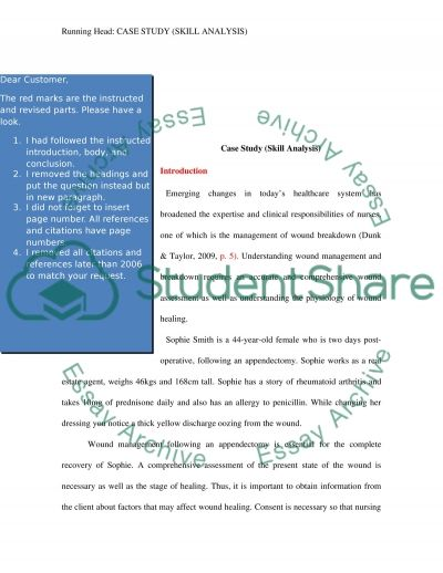 Case Study (Skill Analysis) Essay example