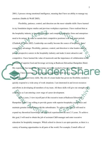 Personal development essay example