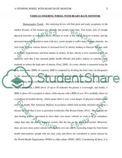 Innovation, essay example